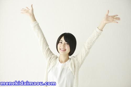 f:id:menekidaimaou:20170613230429j:plain