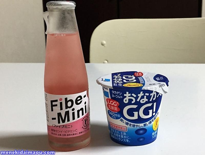 f:id:menekidaimaou:20170630225911j:plain