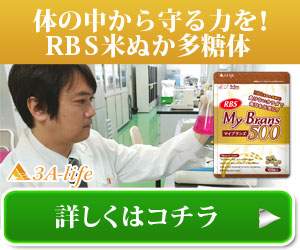 f:id:menekiryoku:20170524221545j:plain
