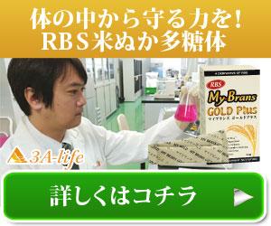 f:id:menekiryoku:20170822231823j:plain