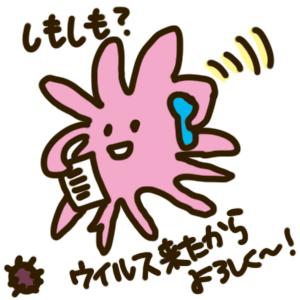 f:id:menekiryoku:20170904204920j:plain