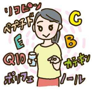 f:id:menekiryoku:20170917162404j:plain