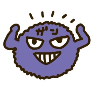 f:id:menekiryoku:20170917162645j:plain