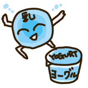 f:id:menekiryoku:20171004235313j:plain