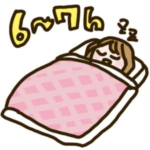 f:id:menekiryoku:20171004235608j:plain