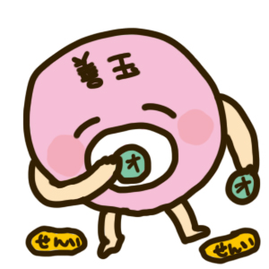 f:id:menekiryoku:20171013003625j:plain