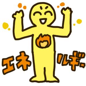 f:id:menekiryoku:20171013003929j:plain