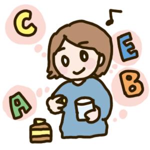 f:id:menekiryoku:20171013004522j:plain