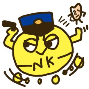 f:id:menekiryoku:20171015213128j:plain