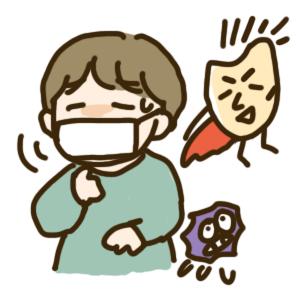 f:id:menekiryoku:20171020221936j:plain