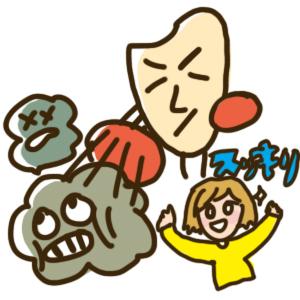 f:id:menekiryoku:20171023230543j:plain