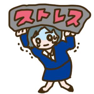 f:id:menekiryoku:20171102224612j:plain