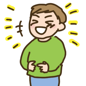 f:id:menekiryoku:20171121212423j:plain