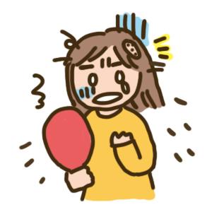 f:id:menekiryoku:20171124230434j:plain