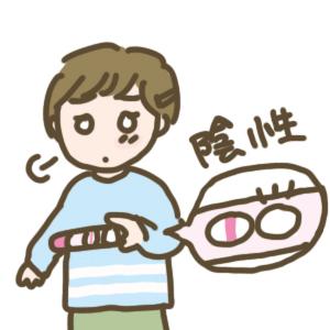 f:id:menekiryoku:20171225230042j:plain