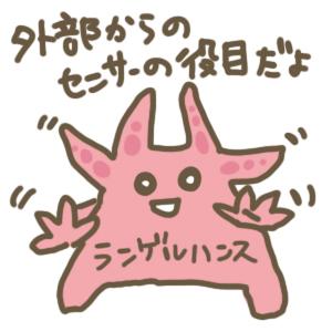 f:id:menekiryoku:20180104225832j:plain