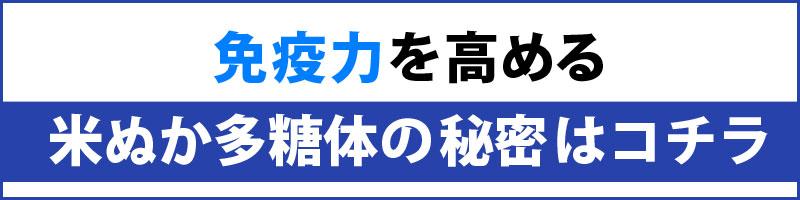 f:id:menekiryoku:20180129005256j:plain