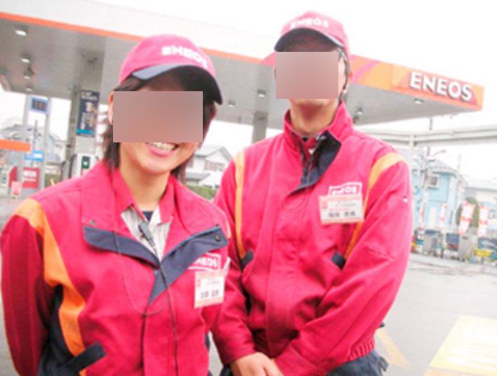 エネオスやガソリンスタンドの制服は可愛いという画像