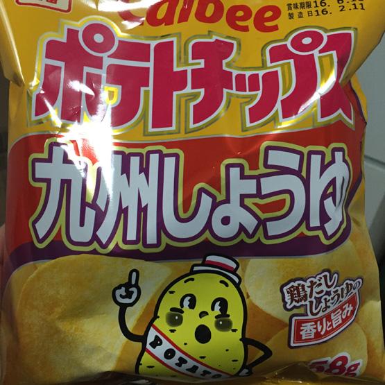 ポテトチップス九州しょうゆ味のパッケージです