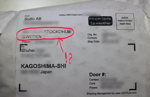 スウェーデンからの贈り物
