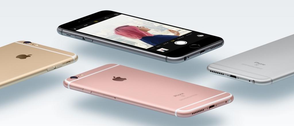 iPhoneの画像です