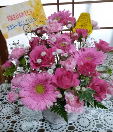 ニート三十路が祖母に贈った花