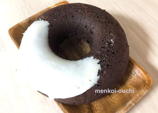f:id:menkoi-ouchi-mikan:20190307222619j:plain
