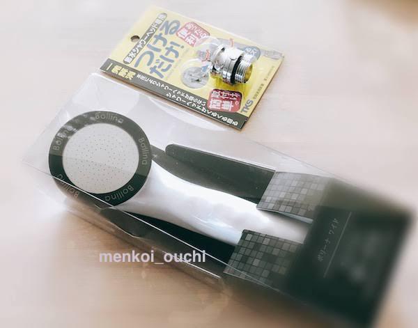 f:id:menkoi-ouchi-mikan:20190514174140j:plain