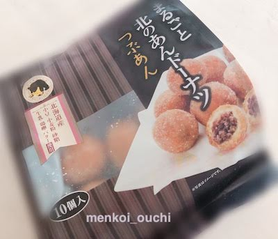 f:id:menkoi-ouchi-mikan:20190713131227j:plain