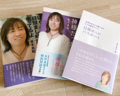f:id:menkoi-ouchi-mikan:20190926134326j:plain