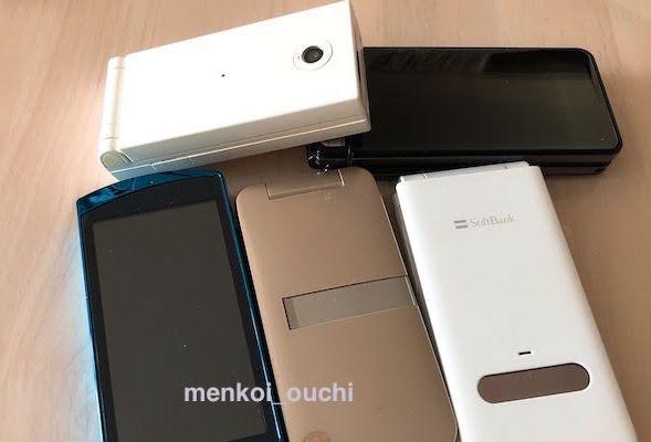 f:id:menkoi-ouchi-mikan:20191206133645j:plain