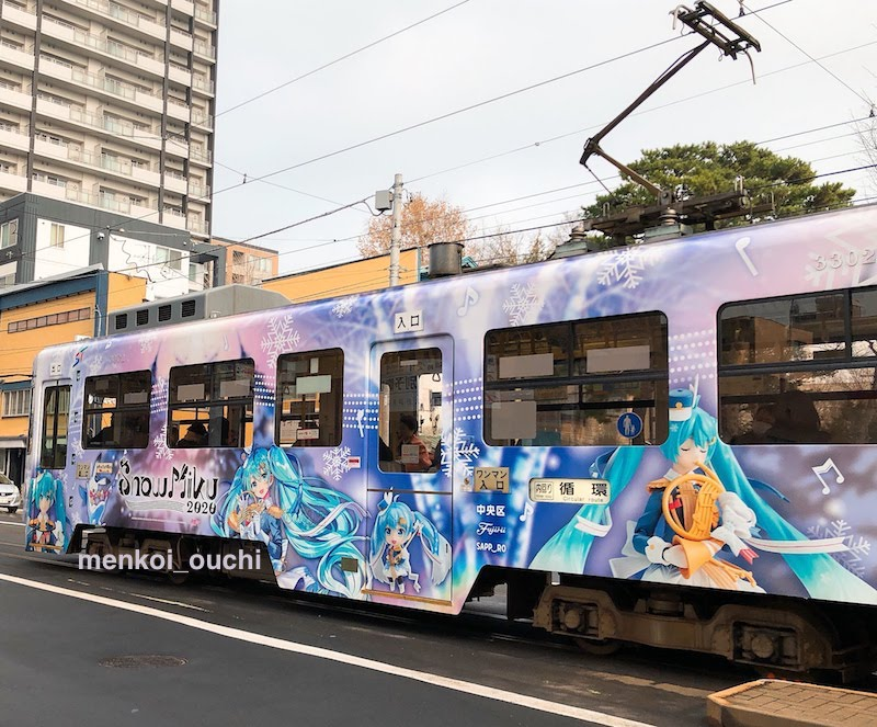 f:id:menkoi-ouchi-mikan:20191211134035j:plain
