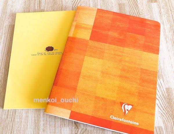 f:id:menkoi-ouchi-mikan:20191221115057j:plain