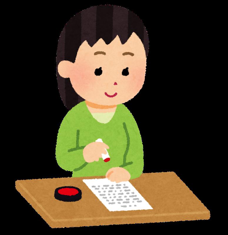 f:id:menkoi-ouchi-mikan:20191230185844p:plain