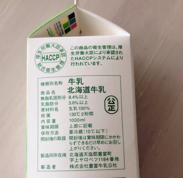 f:id:menkoi-ouchi-mikan:20200107122928j:plain