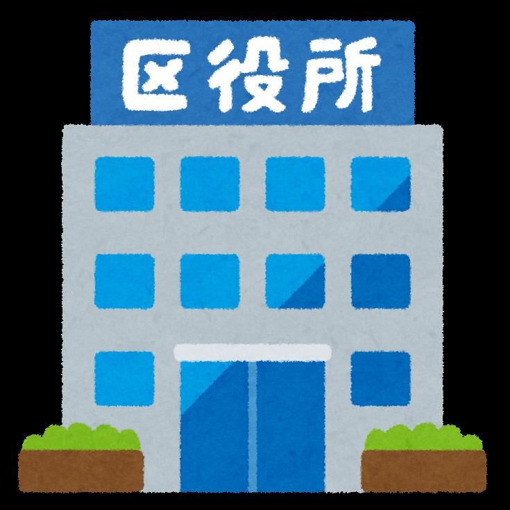 f:id:menkoi-ouchi-mikan:20200124132352p:plain