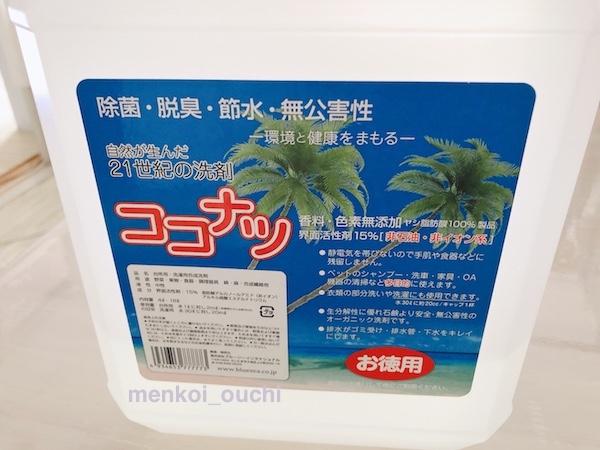 f:id:menkoi-ouchi-mikan:20200129134227j:plain