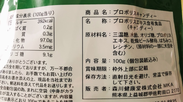 f:id:menkoi-ouchi-mikan:20200130133457j:plain