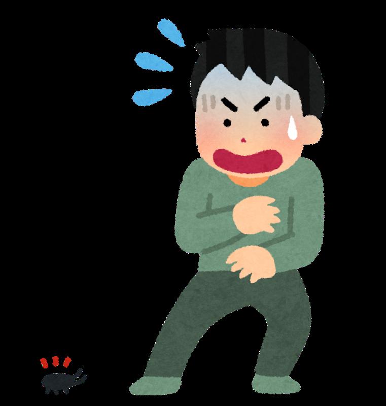 f:id:menkoi-ouchi-mikan:20200227123723p:plain