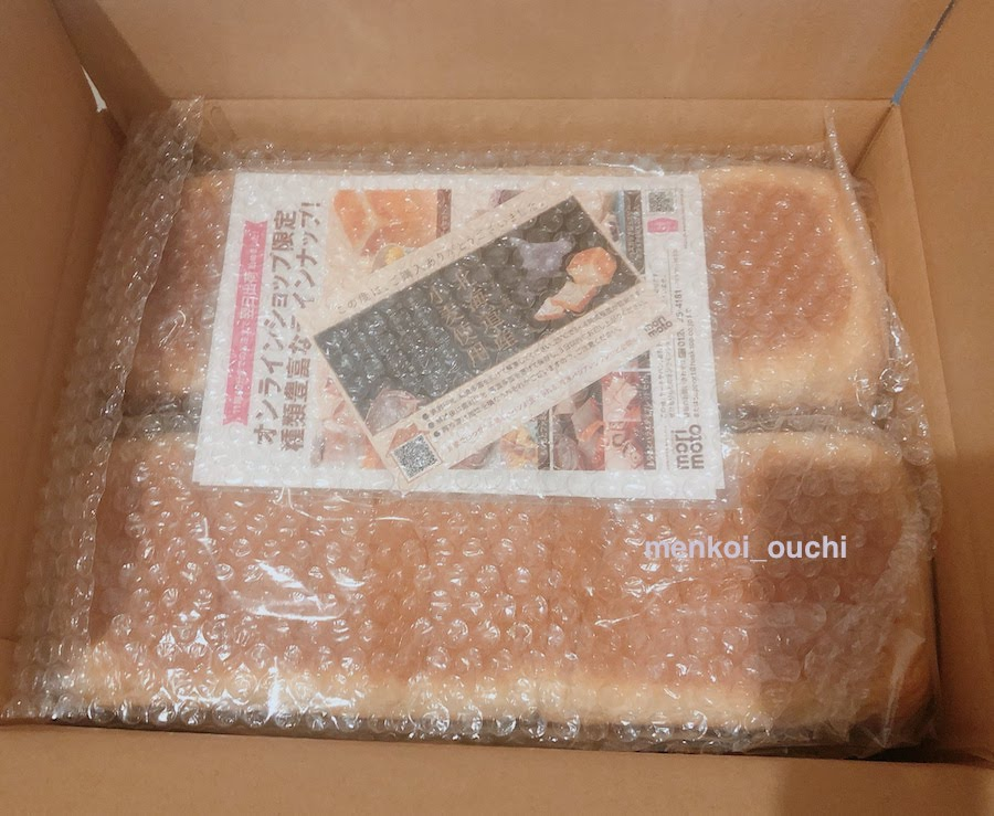 f:id:menkoi-ouchi-mikan:20200421161033j:plain