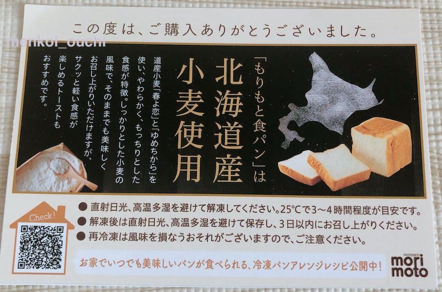 f:id:menkoi-ouchi-mikan:20200421163232j:plain