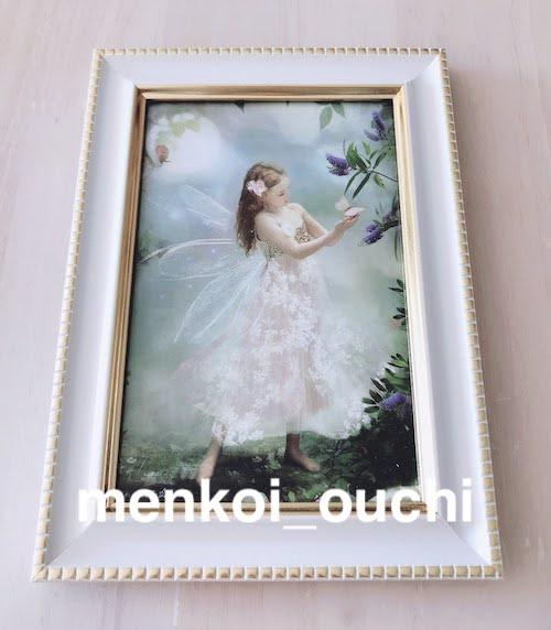 f:id:menkoi-ouchi-mikan:20200817081059j:plain
