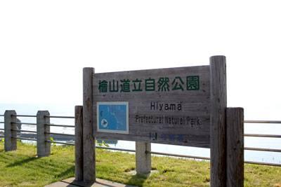 f:id:menkoi-ouchi-mikan:20200828201633j:plain
