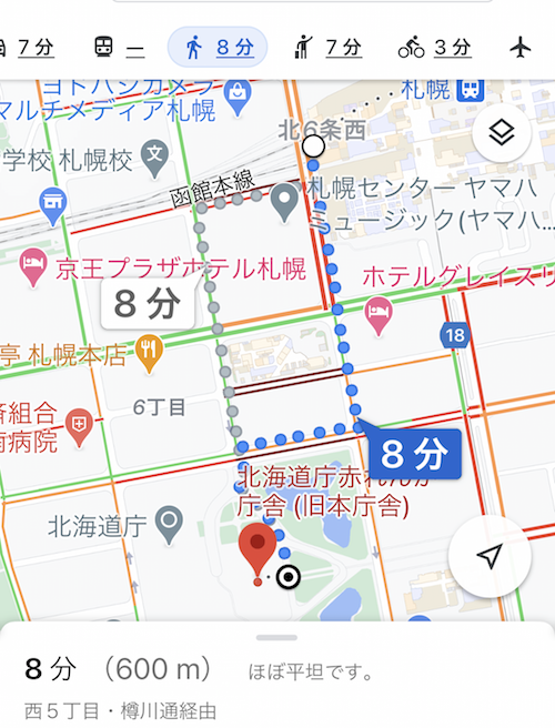 f:id:menkoi-ouchi-mikan:20201114102421p:plain
