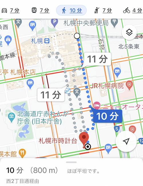 f:id:menkoi-ouchi-mikan:20201114102533p:plain