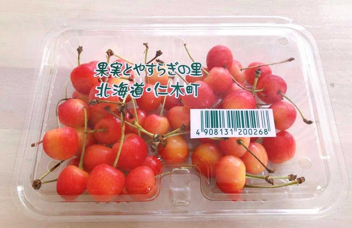 f:id:menkoi-ouchi-mikan:20210710143848j:plain