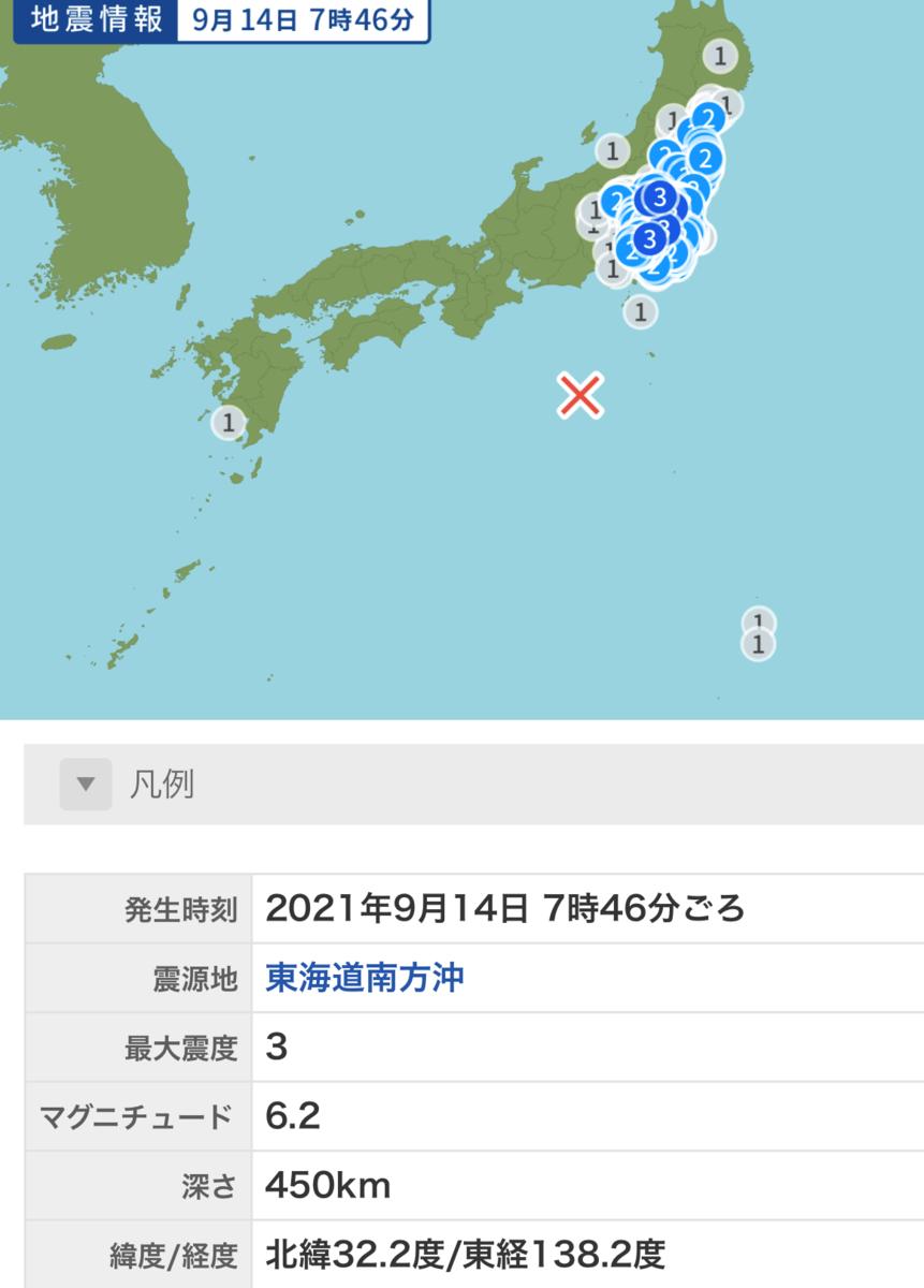 f:id:menkoi-ouchi-mikan:20210916101426p:plain