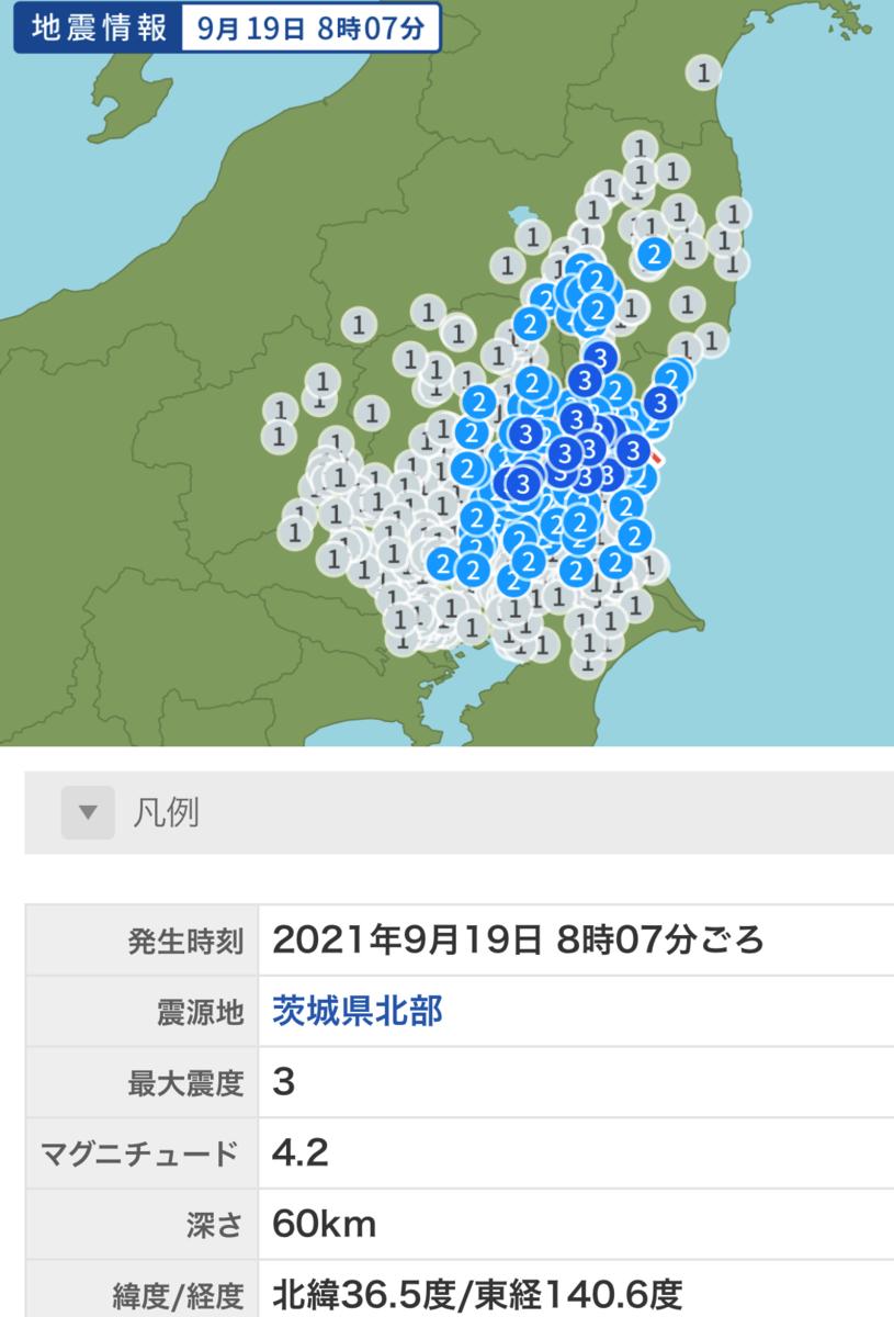f:id:menkoi-ouchi-mikan:20210919093919p:plain
