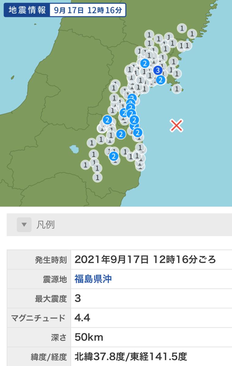 f:id:menkoi-ouchi-mikan:20210919094059p:plain