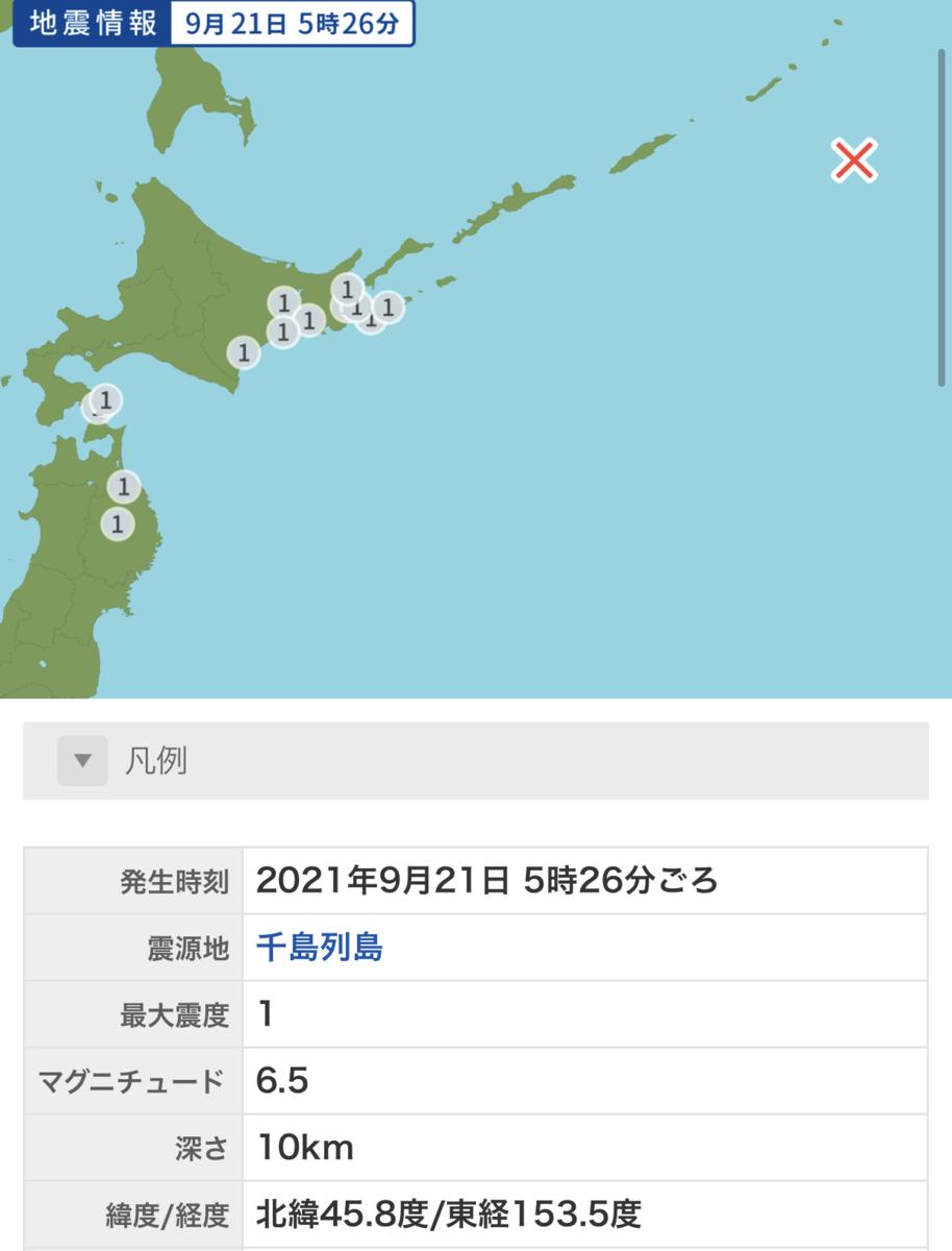 f:id:menkoi-ouchi-mikan:20210922091604p:plain